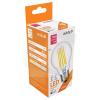 Avide LED Filament gömb 8W E27 4000K
