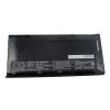 B21N1404 Akkumulátor 4200 mAh