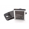 B600BU Akkumulátor 5200 mAh fekete színű hátlappal