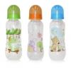 Baby Care Állatos cumisüveg - 250 ml