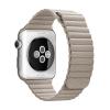 Baseus szíj mágneses befogóval - Apple Watch 42mm - khaki