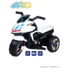 BAYO Elektromos motor BAYO KICK white
