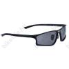 BBB BSG-24 Master szemüveg fekete szín:2446, 3lencsével