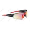 BBB BSG-43 Select szemüveg fényes fekete keret, piros MLC lencse, szín:4313