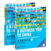 Beijing Language and Culture University Press A Business Trip to China - Conversation & Application vol.2 with 1CD