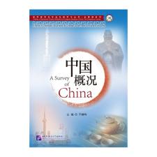 Beijing Language and Culture University Press A Survey of China tankönyv
