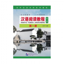 Beijing Language and Culture University Press Chinese Reading Course 1 tankönyv