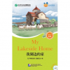 Beijing Language and Culture University Press Friends— Chinese Graded Readers (HSK 5): My Lakeside Home