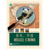 Beijing Language and Culture University Press Meet China: Hello, China (English Edition)