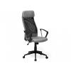 Beliani Modern állítható magasságú szürke irodai szék PIONEER