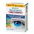 Béres Béres szemerő + dha lágyzselatin komplex kapszula 45 db