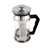 Bialetti French Press Coffee Maker 0.35l