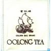 BIG STAR gyömbéres, mandulás Oolong tea filteres 25x2g
