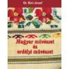 Biró József Magyar művészet és erdélyi művészet -