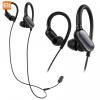 Bluetooth sztereó headset, v4.1, nyakba akasztható, fülkampóval, Xiaomi, fekete, gyári, ZBW4378GL