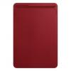 - Bőrtok 10,5 hüvelykes iPad Próhoz – (PRODUCT)RED