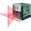 Bosch Quigo III keresztvonalas szintezőlézer (0603663521)