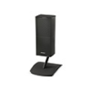 Bose UTS-20 Széria II asztali állvány fekete