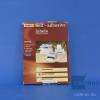 Cadmas Kft. Etikett címke, 25,4x10/100