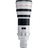 Canon EF 400 mm 1/2.8L IS USM