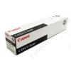 Canon EXV-11/12 eredeti dobegység