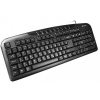 Canyon Simple keyboard Magyar