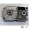 Casio XR-24SR1 utángyártott feliratozószalag kazetta ezüst alapon fekete nyomtatás 24 mm * 8m