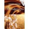Catherine Anderson Borostyánszín
