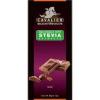Cavalier tejcsokoládé steviával, 85 g