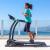 Cecofit Fitness 7007 Futópad