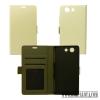 CELLECT Huawei P9 Lite flip oldalra nyíló tok, fehér
