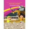 Centrál Médiacsoport Fun on a Farm - Gyerekjáték az angol! (DVD rajzfilmmel)
