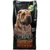 Cibau Sensitive Lamb Medium/Maxi (2 x 14 kg) 28kg
