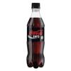 Coca cola Zero szénsavas üdítőital, 0,5 l
