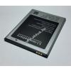 ConCorde Eredeti akku ConCorde típus GXBB17GS/6-B