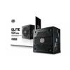 Cooler Master Elite V3 Series 500W Tápegység (MPW-5001-ACABN1-EU)