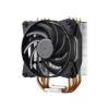 Cooler Master Master Air Pro 4 Intel&AMD (MAY-T4PN-220PK-R1)