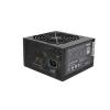 Cooler Master MasterWatt Lite 700W (MPX-7001-ACABW-EU)