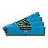 Corsair 16GB (4x4GB) DDR4 2666MHz CMK16GX4M4A2666C16B (CMK16GX4M4A2666C16B)