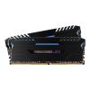 Corsair 32GB (2x16GB) DDR4 3200MHz CMU32GX4M2C3200C16B (CMU32GX4M2C3200C16B)