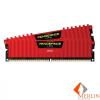 Corsair 8GB DDR4 2400MHz Kit (2x4GB) Vengeance LPX Red (CMK8GX4M2A2400C16R)