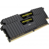 Corsair DDR4 32GB 2400MHz Corsair Vengeance LPX Black CL14 KIT2 (CMK32GX4M2A2400C14)