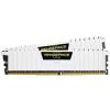 Corsair DDR4 32GB 2666MHz Corsair Vengeance LPX White CL16 KIT2 (CMK32GX4M2A2666C16W)