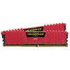 Corsair DDR4 32GB PC 2666 CL16 CORSAIR KIT (2x16GB) Vengeance Red  CMK32GX4M2A2666C16R