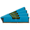 Corsair DDR4 32GB PC 2666 CL16 CORSAIR KIT (4x8GB) Vengeance Blue  CMK32GX4M4A2666C16B