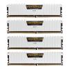 Corsair DDR4 32GB PC 2666 CL16 CORSAIR KIT (4x8GB) Vengeance White  CMK32GX4M4A2666C16W
