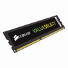 Corsair Value Select DDR4 16GB 2400MHz memória modul (CMV16GX4M1A2400C16)