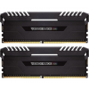 Corsair VENGEANCE LED Fehér DDR4 16GB 3000MHz KIT2