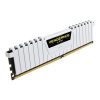 Corsair Vengeance LPX 16GB (2x8GB) DDR4 3000MHz CMK16GX4M2B3000C15W (CMK16GX4M2B3000C15W)