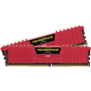 Corsair Vengeance LPX DDR4 4333MHz Kit2 CL19 16GB